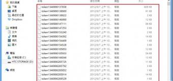 HTC_MAIL-3
