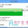 HTC_MAIL-5