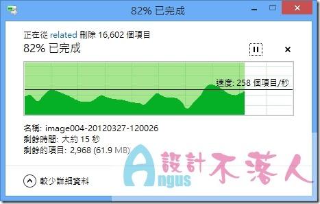 HTC_MAIL-8