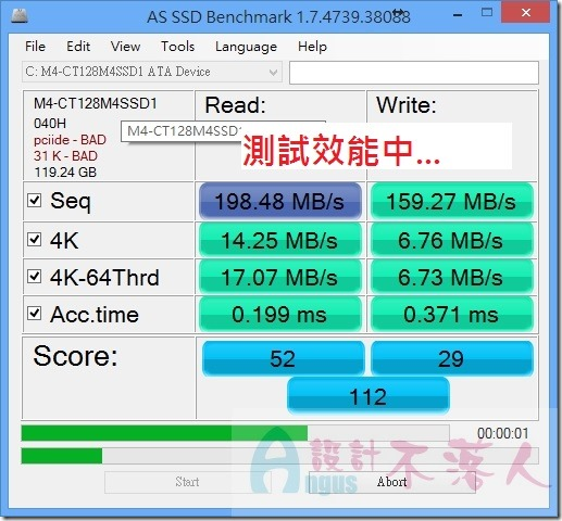 AS SSD Benchmark-5