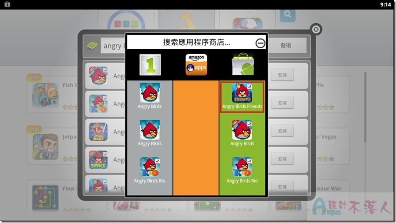 BlueStacks-26