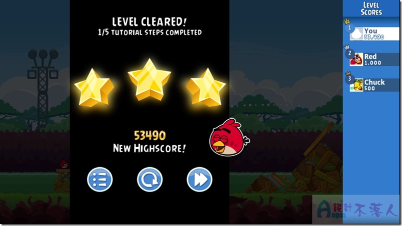 BlueStacks-33