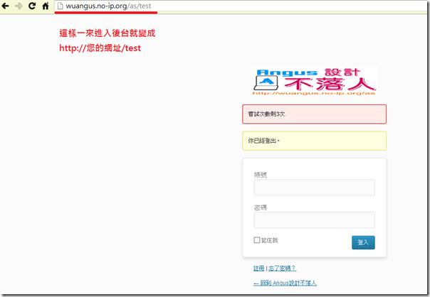 Lockdown WordPress Admin-5