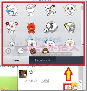 Facebook_LINE-5
