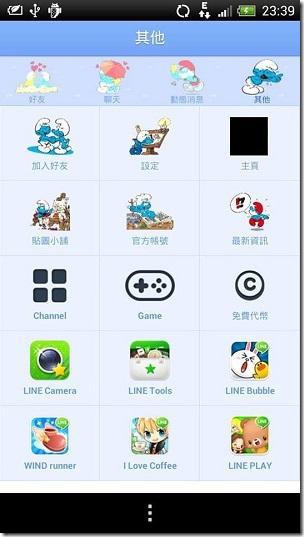 line_ss-6