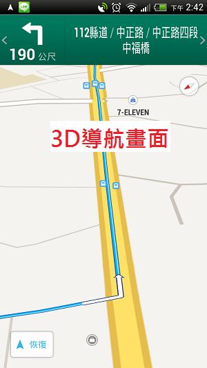 GoogleMap_020