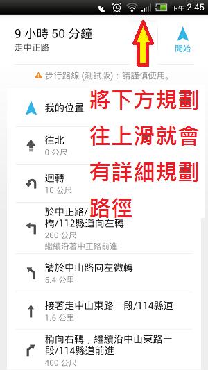 GoogleMap_029