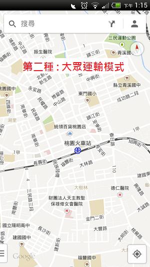 GoogleMap_08
